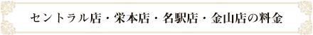 menu_nagoya02